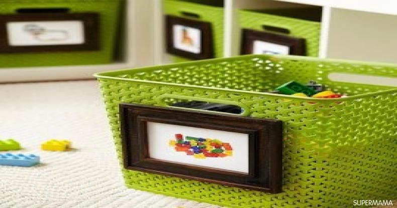 صندوق لحفظ الألعاب