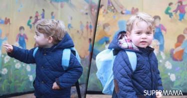 طريقة مونتيسوري في التربية - الأمير جورج ويليام