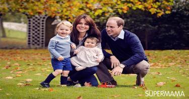 طريقة مونتيسوري في التربية - عائلة الأمير ويليام