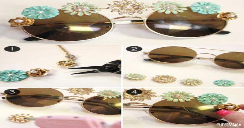 أفكار للإكسسوارات اليدوية - تجديد النظارة