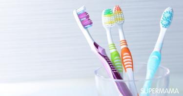 ترتيب الحمام - فرش الأسنان