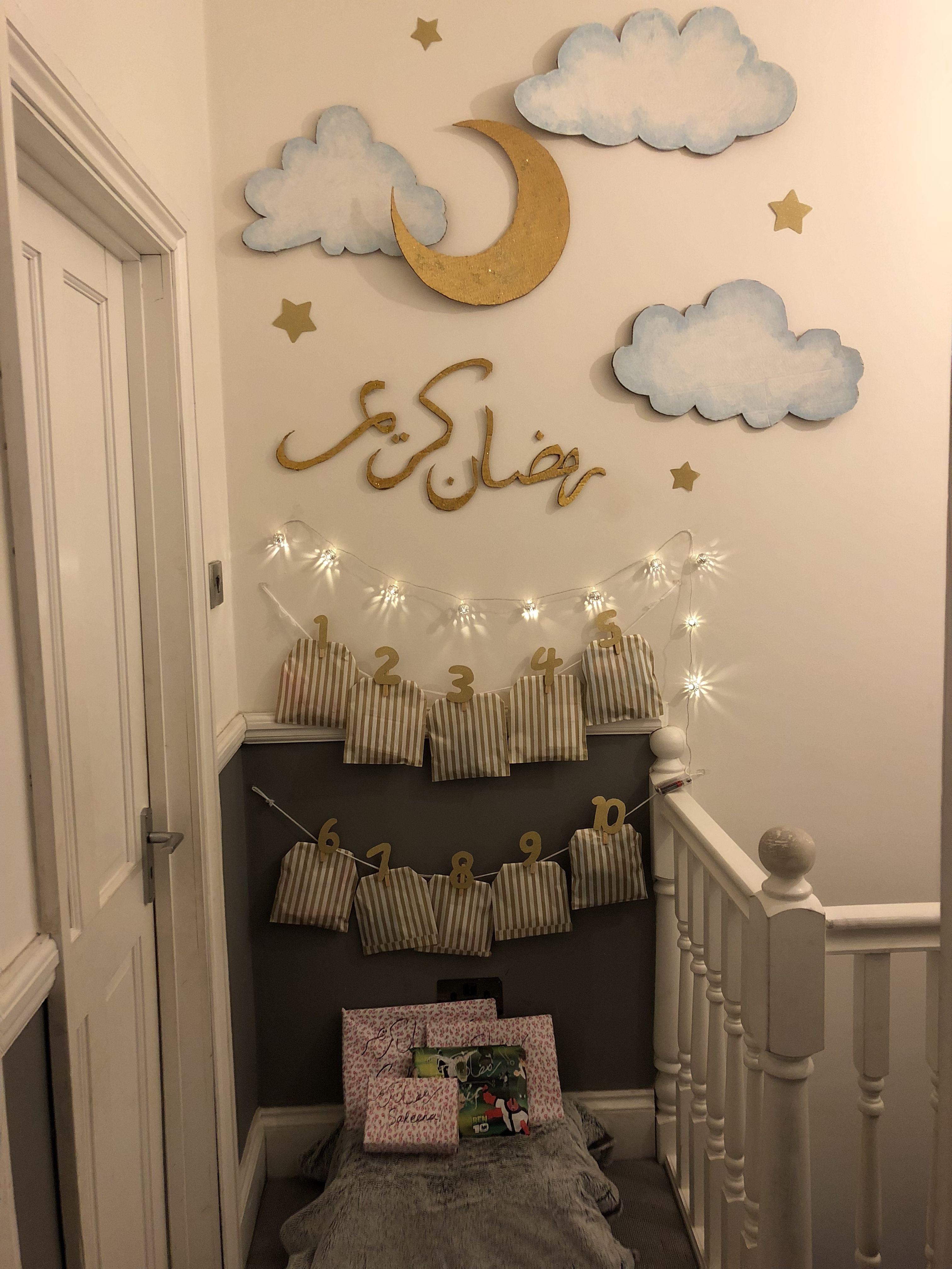 زينة رمضان من البيت-زينة الترحيب برمضان