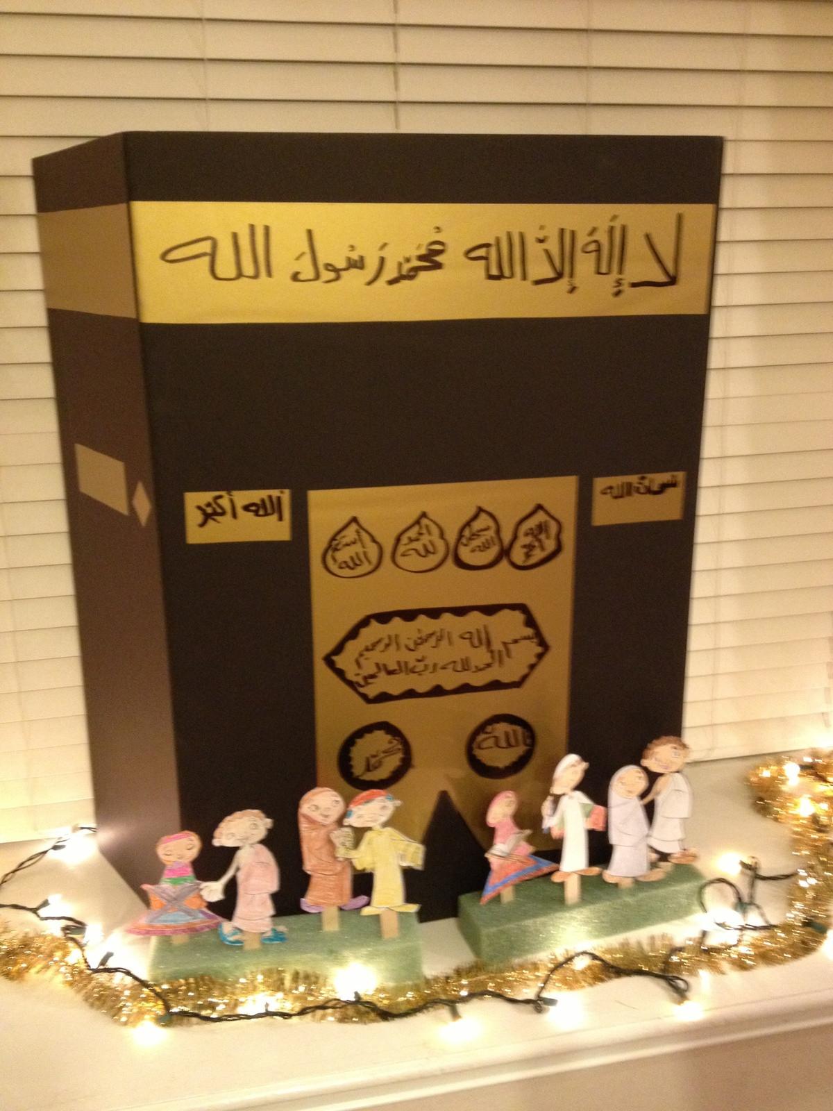 زينة رمضان في البيت- مجسم للكعبة الشريفة
