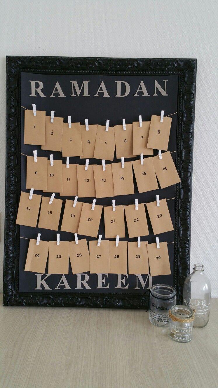 زينة رمضتن في البيت-إمساكية رمضان