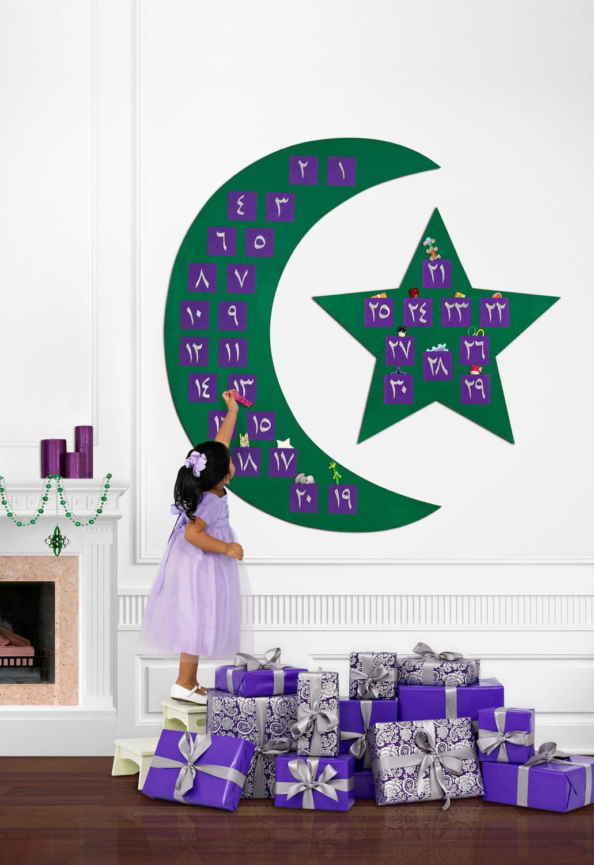 زينة رمضان في البيت-إمساكية رمضان