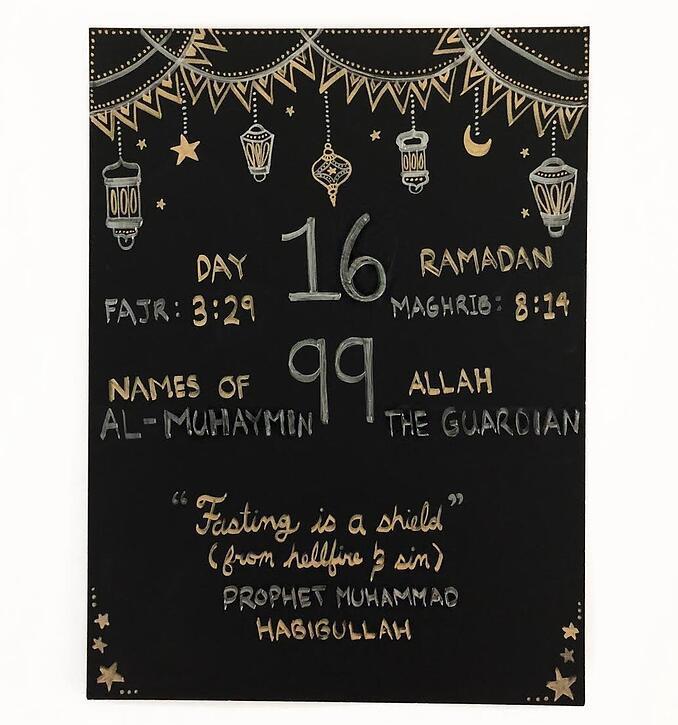 زينة رمضان في البيت-سبورة رمضان