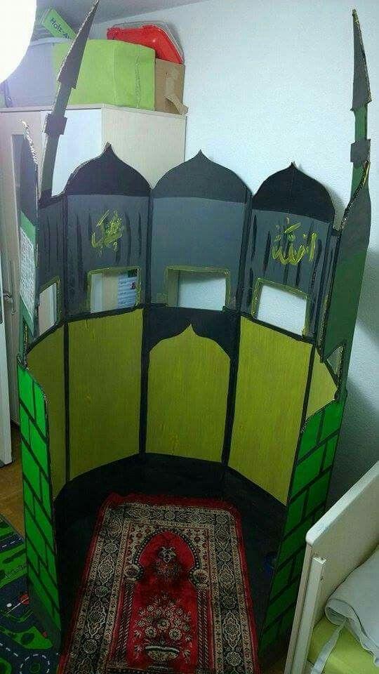 زينة رمضان في البيت-زاوية صغيرة للصلاة