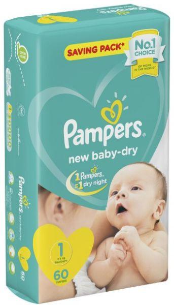 مستلزمات الأم الجديدة - حفاضات بامبزر بيبي دراي حديثي الولادة