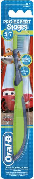 أفضل أنواع فرشاة أسنان للأطفال - فرشاة أسنان للأطفال أورال بي