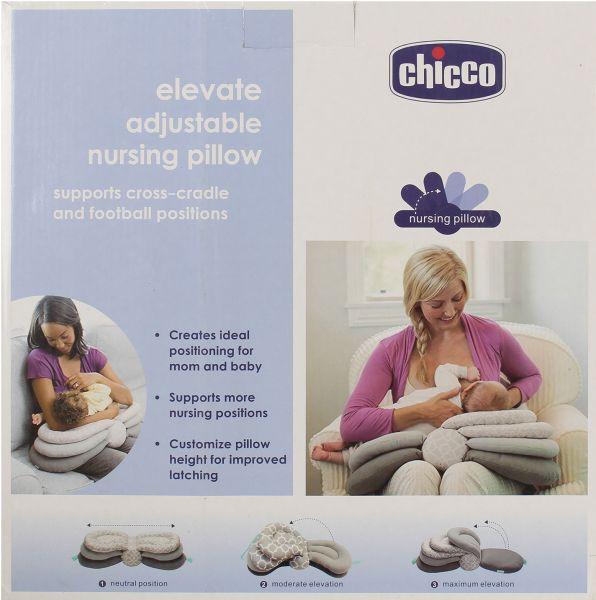 منتجات مهمة للأم في فترة الرضاعة - وسادة الرضاعة من شيكو