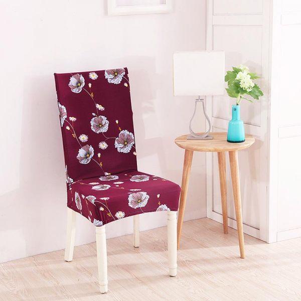 منتجات للمنزل - غطاء أثاث للمنزل