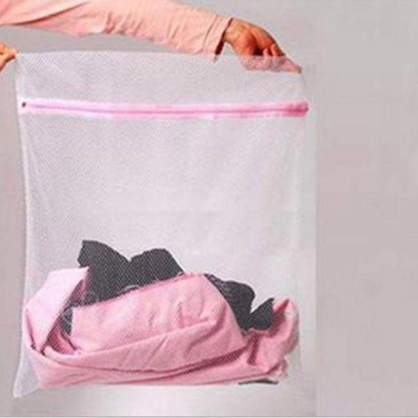 منتجات غسيل الملابس - كيس غسيل لحماية الملابس الحساسة