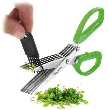 إكسسوارات المطبخ - مقص تقطيع الأعشاب والخضروات