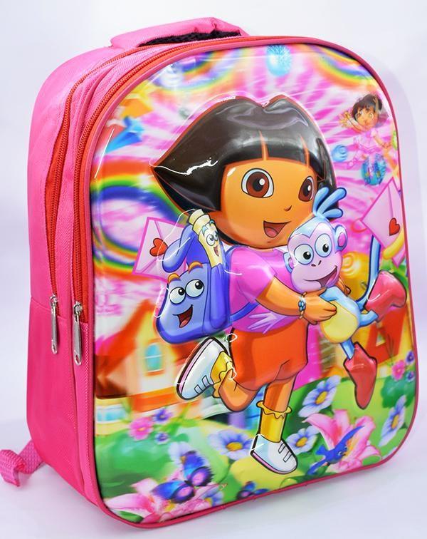 حقائب مدرسية للأطفال - حقائب الحضانة