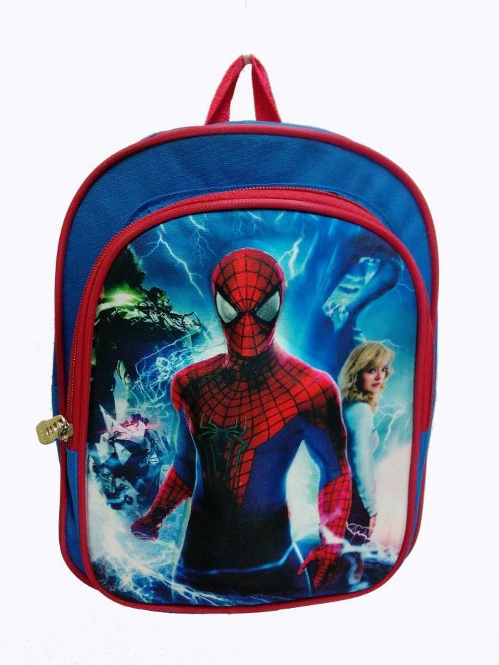 حقائب مدرسية للأطفال - حقيبة حضانة