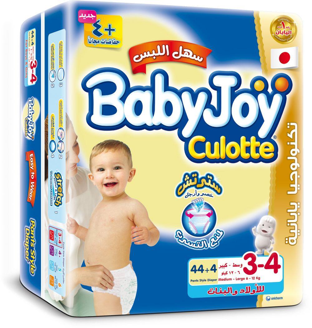 أفضل حفاضات للأطفال حديثي الولادة- حفاضات بيبي جوي