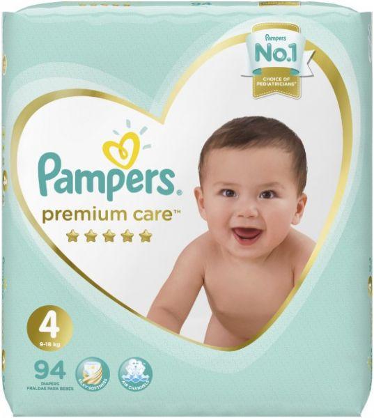 أفضل حفاضات للأطفال حديثي الولادة- حفاضات بامبرز بريميم