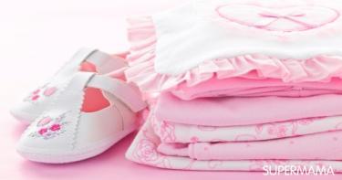 استعدي للولادة: شنطة المولود