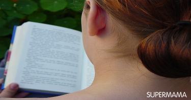 خمسة كتب لمحبي القراءة