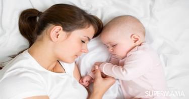 النوم المشترك مع الطفل