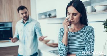 كيفية التعامل مع الزوج العصبي
