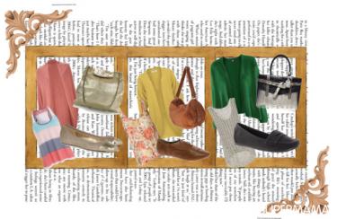 الملابس الكاجوال