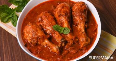فيديو وصفة: دجاج بالكاري