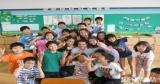 تشجيع الطفل على تكوين صداقات في المدرسة