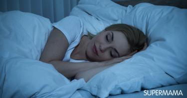 أشياء لا تفعليها قبل النوم
