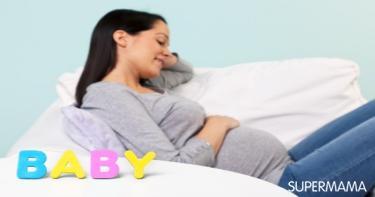 فقدان الشهية عند الحامل في الأشهر الأولى