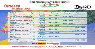 """فاعليات الإسبوع : ورش فنون للأطفال والمراهقين بـ""""ديوان"""""""