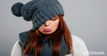 هل يؤثر فصل الشتاء علي حالتك النفسية؟
