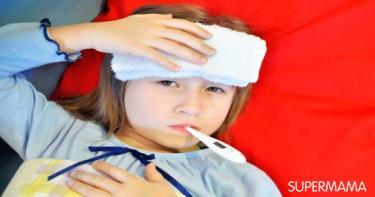 الحمى و سخونة اﻷطفال اﻷسباب و العلاج سوبر ماما