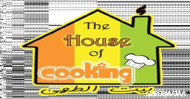 فاعليات الأسبوع: درس طهي من المطبخ الأسباني