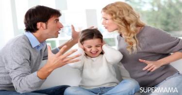 بعض الأخطاء التى يقع فيها الآباء المطلقين