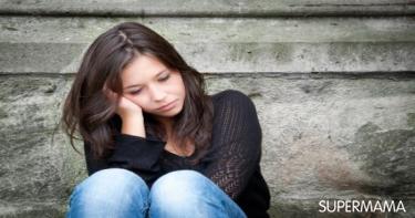 كيف تتعاملين مع اكتئاب المراهقين؟