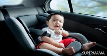 سلامة الطفل في السيارة
