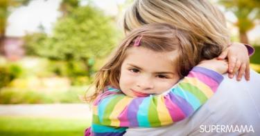 كيف تتعاملين مع طفلك الحساس