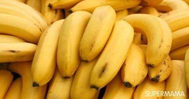 استفيدى بقشر الموز