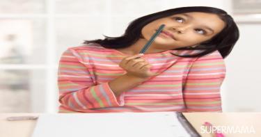 كيف تتعاملين مع حجج هروب أطفالك من المذاكرة؟