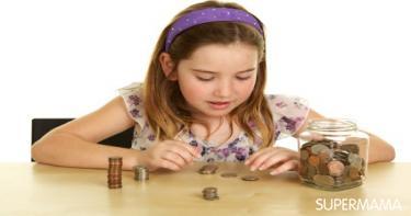 أهمية الادخار للأطفال