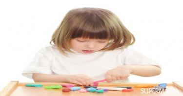 برنامج ديوان للأطفال لإجازة نصف العام