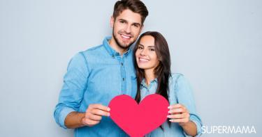 f22638f87 10 فوائد صحية لممارسة العلاقة الحميمة | سوبر ماما