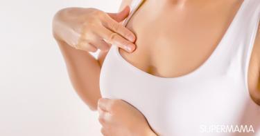 إزدياد حالات سرطان الثدى عند النساء الأصغر سناً