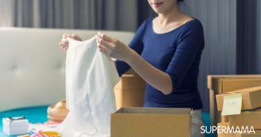 فرز الملابس المستعملة