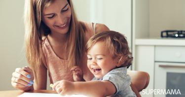 كيف تتعرفين على شخصية طفلك