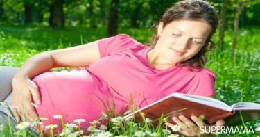 كتاب طفلك من الحمل الى الولادة pdf
