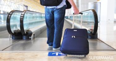 شكل العلاقة مع الزوج المسافر