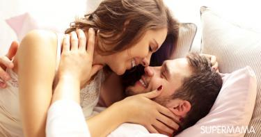 2db71fc5c532e نصائح لإثارة زوجك أثناء العلاقة الحميمة