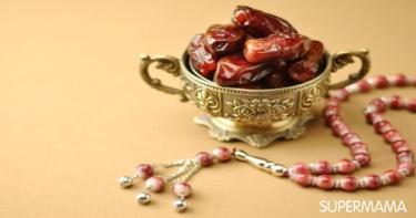 عادات صحية سيئة في رمضان